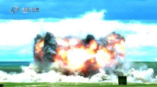 """Trung Quốc công bố hình ảnh thử nghiệm 'Bom Mẹ"""" với tiềm năng hủy diệt khổng lồ - Ảnh 2"""