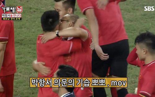 """HLV Park Hang Seo tiết lộ sự thật về các tin đồn """"mưa tiền thưởng"""" tại Việt Nam - Ảnh 2"""