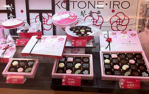 Phụ nữ Nhật Bản phản đối nghĩa vụ tặng chocolate cho đồng nghiệp nam ngày Valentine - Ảnh 2