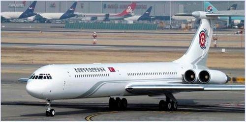 KBS: Chuyên cơ của ông Kim Jong-un đã bay thử đến Hà Nội - Ảnh 1