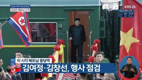 Cận cảnh Chủ tịch Kim Jong Un tươi cười rạng rỡ tại ga Đồng Đăng - Ảnh 3