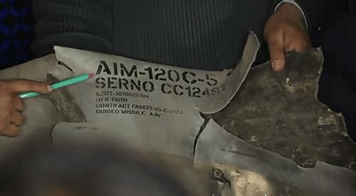 Ấn Độ tung bằng chứng 'không thể chối cãi' về cuộc không kích của Pakistan - Ảnh 1