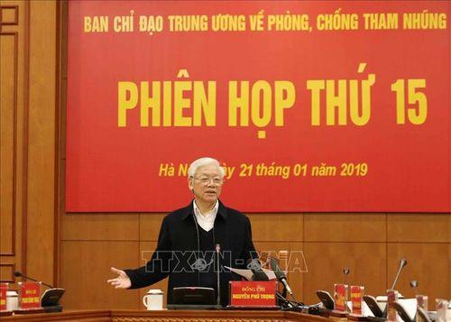"""Tổng Bí thư, Chủ tịch nước Nguyễn Phú Trọng: Xây dựng cơ chế phòng ngừa chặt chẽ để """"không thể tham nhũng"""" - Ảnh 1"""