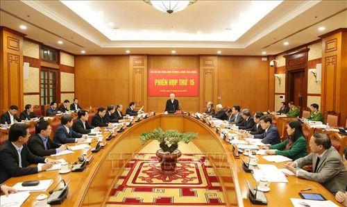 """Tổng Bí thư, Chủ tịch nước Nguyễn Phú Trọng: Xây dựng cơ chế phòng ngừa chặt chẽ để """"không thể tham nhũng"""" - Ảnh 2"""