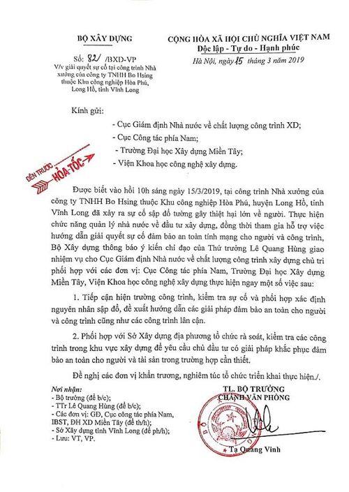 Vụ sập tường 6 người chết ở Vĩnh Long: Bộ Xây dựng gửi công văn hoả tốc yêu cầu điều tra - Ảnh 1
