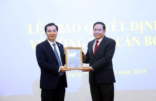 Ông Vũ Văn Tiến giữ chức Trưởng Ban Tuyên giáo UBTƯ MTTQ Việt Nam - Ảnh 1
