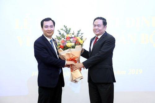 Ông Vũ Văn Tiến giữ chức Trưởng Ban Tuyên giáo UBTƯ MTTQ Việt Nam - Ảnh 2