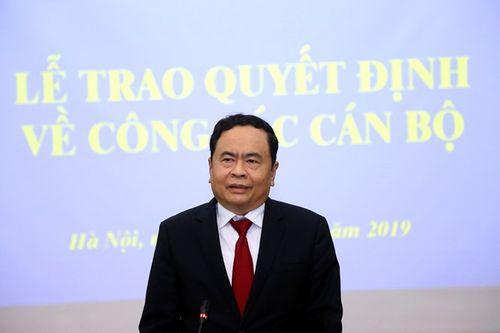 Ông Vũ Văn Tiến giữ chức Trưởng Ban Tuyên giáo UBTƯ MTTQ Việt Nam - Ảnh 3