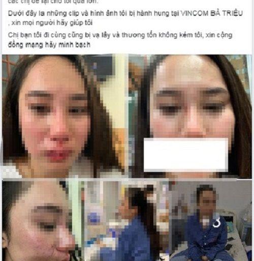 Hà Nội: Công an vào cuộc xác minh vụ cô gái bị đánh ghen, lột đồ giữa phố - Ảnh 2