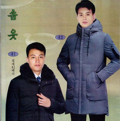Triều Tiên sản xuất áo phao có thể ăn được? - Ảnh 1