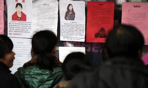 Hàng ngàn phụ nữ Trung Quốc tìm về với gia đình sau nhiều thập kỷ bị bán làm 'cô dâu nhỏ' - Ảnh 2