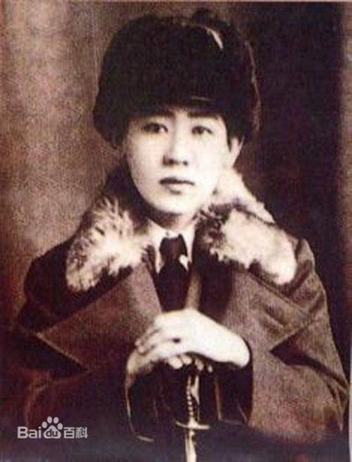 Cuộc đời bi kịch của Yoshiko Kawashima – nàng Cách cách Trung Quốc làm gián điệp cho Nhật Bản - Ảnh 1
