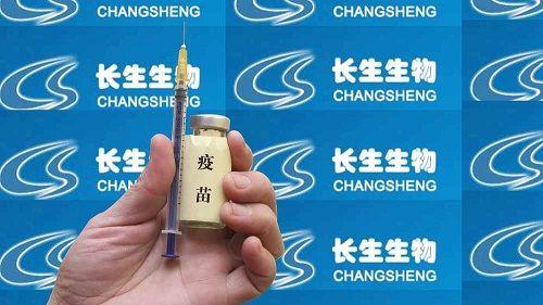 """Cuộc đời của """"nữ hoàng vắc-xin"""" Trung Quốc: Từ đỉnh cao quyền lực thành tội phạm  - Ảnh 1"""