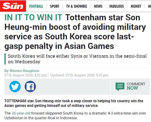 Báo Anh: Olympic Việt Nam có thể khiến siêu sao Son Heung-min đi nghĩa vụ sớm - Ảnh 2