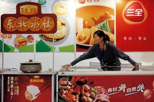 Trung Quốc: Công ty sản xuất há cảo đông lạnh từ thịt lợn nhiễm bệnh tả - Ảnh 1