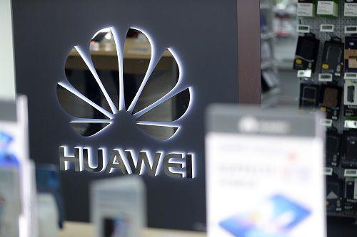 Huawei tăng cường đầu tư vào Canada, bất chấp 'công chúa' Mạnh Vãn Châu chờ dẫn độ - Ảnh 1