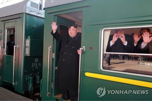 Triều Tiên: Chuyến đi đến Việt Nam của ông Kim Jong-un là 'hành trình vĩ đại của lòng yêu nước' - Ảnh 1