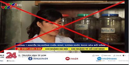 Hà Nội: Phòng Y tế huyện Mỹ Đức buông lỏng quản lý, bao che sai phạm cho PKĐY Nguyễn Thị Hường - Ảnh 1