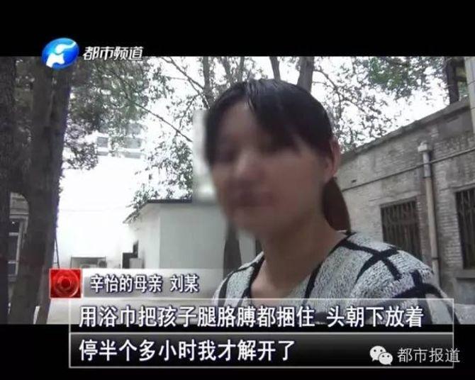 Phẫn nộ bé 2 tuổi bị đánh dã man vì quấy khóc khi mẹ đang vụng trộm - Ảnh 3