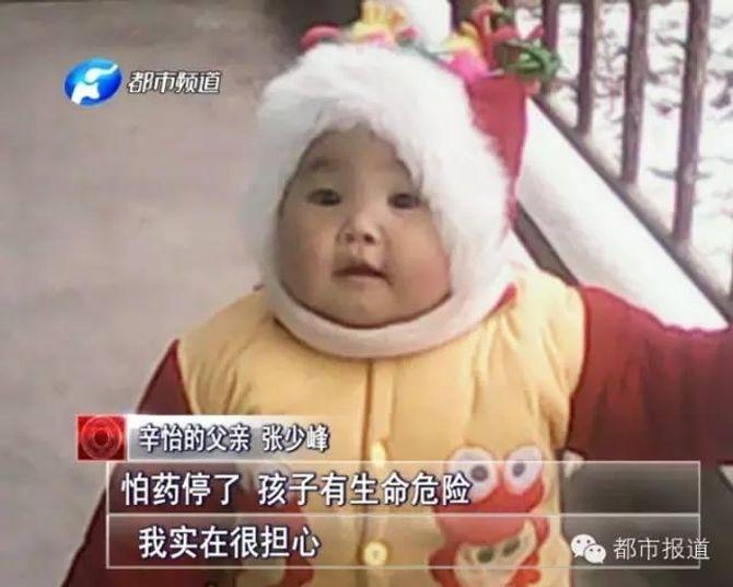 Phẫn nộ bé 2 tuổi bị đánh dã man vì quấy khóc khi mẹ đang vụng trộm - Ảnh 5