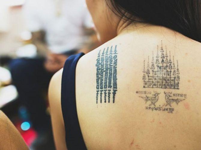 """Bí ẩn hình xăm """"thần thánh"""" cổ xưa của Thái Lan - Ảnh 1"""