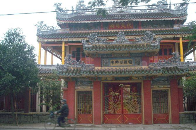 Nơi lưu giữ tâm linh người dân Huế xưa - Ảnh 3
