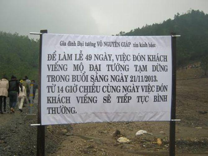 """Hình ảnh khu mộ Đại tướng Võ Nguyên Giáp trước lễ """"49 ngày"""" - Ảnh 2"""