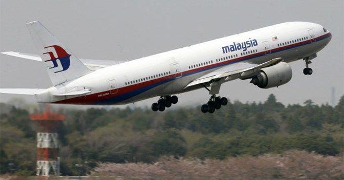 Tìm kiếm máy bay Malaysia mất tích dưới đáy biển