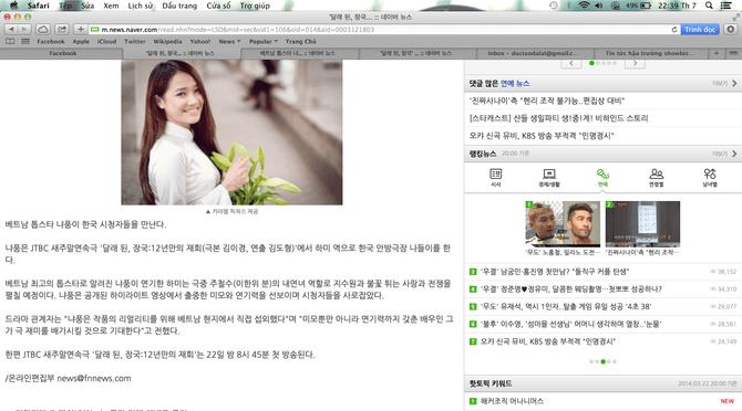 Nhã Phương được báo Hàn Quốc khen xinh đẹp, diễn xuất tốt - Ảnh 1