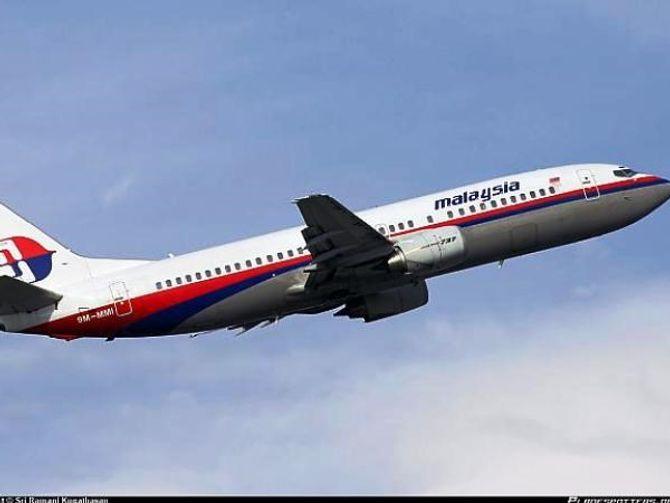 Máy bay Malaysia chở 239 hành khách rơi cách đảo Thổ Chu 300km