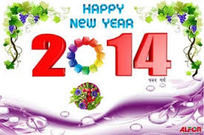 Những tấm thiệp chúc mừng năm mới 2014 đẹp lung linh - Ảnh 5