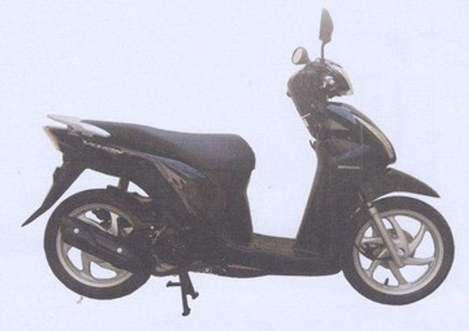 Honda Vision mới sắp ra mắt ở Việt Nam