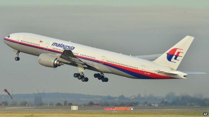 Chiến dịch tìm kiếm máy bay MH370 sẽ sớm kết thúc