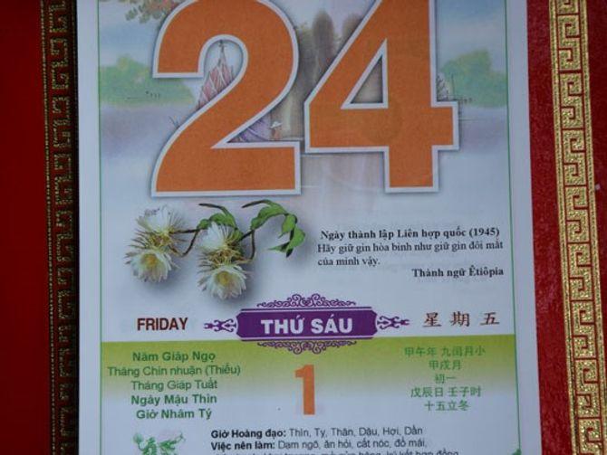 Năm 2014 có nhuận tháng Chín như lịch đăng không? - Ảnh 1