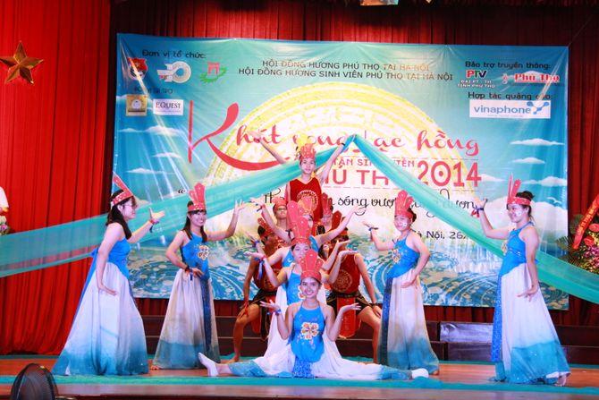 Tưng bừng ngày hội sinh viên Phú Thọ tại Hà Nội - Ảnh 6