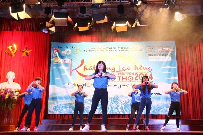 Tưng bừng ngày hội sinh viên Phú Thọ tại Hà Nội - Ảnh 9