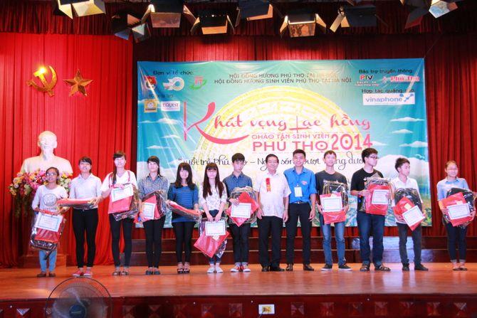 Tưng bừng ngày hội sinh viên Phú Thọ tại Hà Nội - Ảnh 5