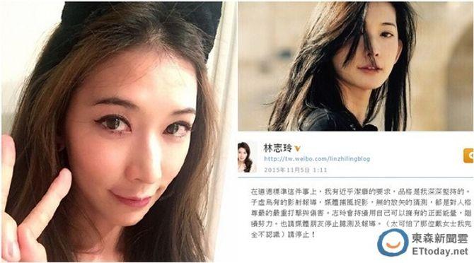 Lâm Chí Linh bật khóc, Quách Phú Thành im lặng về tin đồn mại dâm - Ảnh 3