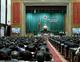Sự kiện: Kỳ họp thứ 7, Quốc hội khoá XIII