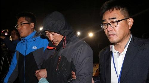 Vụ đắm phà Sewol 2014: Thuyền trưởng bị kết án tù chung thân - Ảnh 1