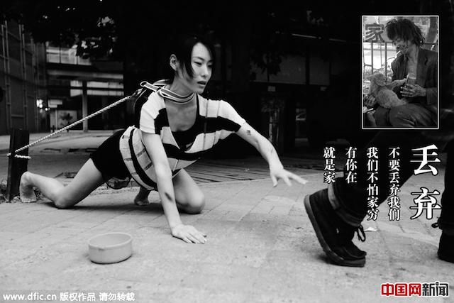 Lặng người trước ảnh của các vũ công hóa thân thành... chó bị bạo hành - Ảnh 6