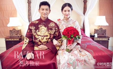 Đám cưới của Ngô Kỳ Long - Lưu Thi Thi - Ảnh 3