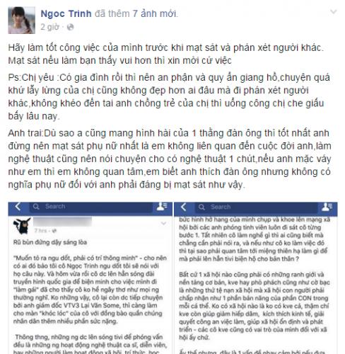 """Ngọc Trinh và câu chuyện """"nổi đóa"""" trên Facebook chỉ vì một nút like - Ảnh 1"""