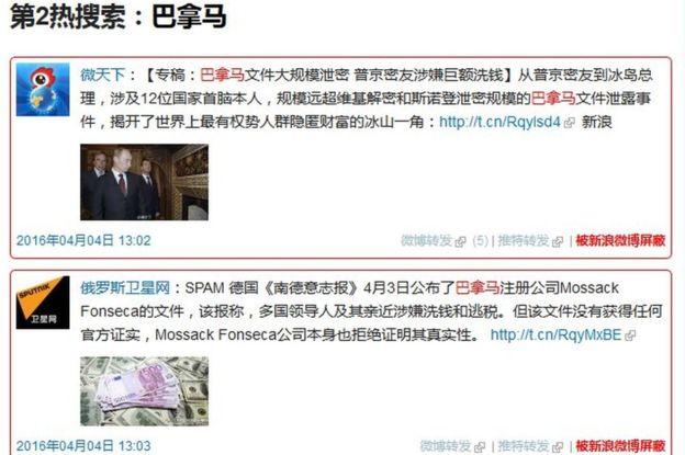 """Trung Quốc kiểm duyệt gắt gao mạng xã hội sau vụ """"tài liệu Panama"""" - Ảnh 1"""