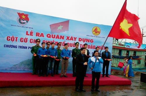 Khởi công xây dựng cột cờ Tổ quốc tại đảo Mắt - Ảnh 1