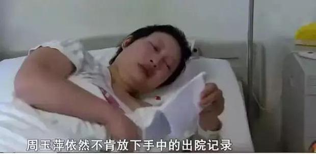 """Biết tin vợ ung thư, chồng bỏ trốn, từ chối cho chữa trị vì """"đằng nào cô chả chết"""" - Ảnh 1"""