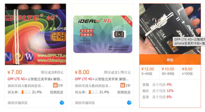 """Trung Quốc ra đời phiên bản SIM ghép 4G mới """"cứu"""" iPhone lock bị khóa mạng - Ảnh 1"""