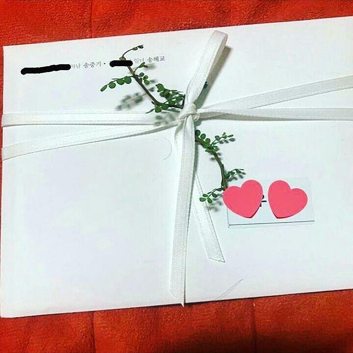 Hé lộ thiệp cưới của cặp đôi quyền lực Song Joong Ki - Song Hye Kyo - Ảnh 2
