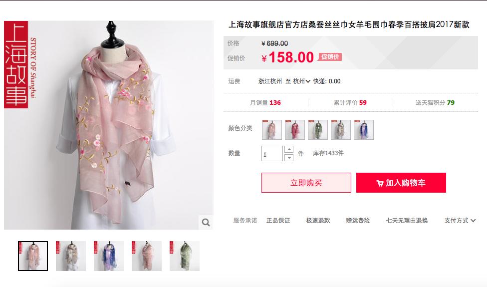 """Chênh lệch """"trên bờ dưới vực"""" giữa giá khăn lụa Khaisilk và mẫu y hệt của Trung Quốc - Ảnh 3"""
