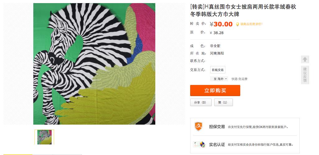 """Chênh lệch """"trên bờ dưới vực"""" giữa giá khăn lụa Khaisilk và mẫu y hệt của Trung Quốc - Ảnh 6"""